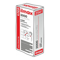 Ilmax%203000%20standardfix